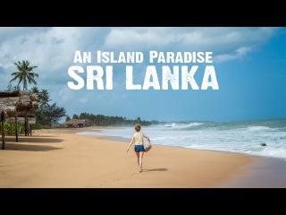 Шри Ланка - Robinzon.travel