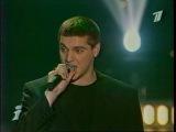 Лесоповал - 50 на 50 (Песня года - 2001)