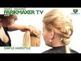 Простая прическа Simple hairstyle парикмахер тв parikmaxer.tv peluquero tv
