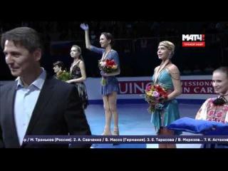 Церемония награждения девушек - Чемпионат Европы 2016