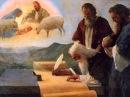 Библия Книга пророка Исаии