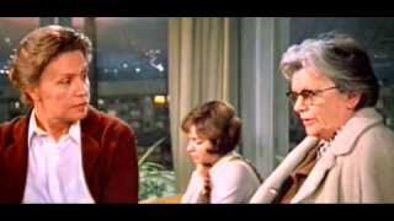 Это мы не проходили (1975) Полная версия