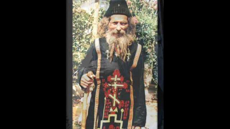 Holy Mount Athos- Elders Hermits-Psalm 50