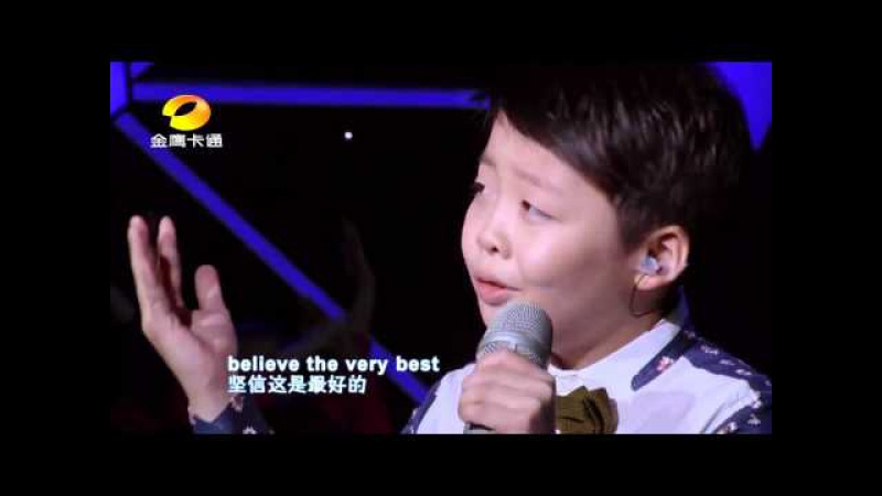 中国新声代 李成宇 《Can You Feel The Love Tonight》
