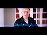 Nicolae Guta - Te-am ales oficial video 2015