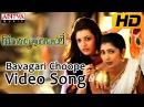 Bavagari Choope Full Video Song || Govindudu Andarivadele VIdeo Songs || Ram Charan, Kajal