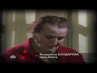 Псих. Следствие вели.. тюрьмы россии фильмы про тюрьму список лучших тюрьмы россии.
