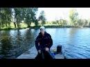 Ловля карпа на фидер с кормушкой флет Мастер класс от Алексея Страшного