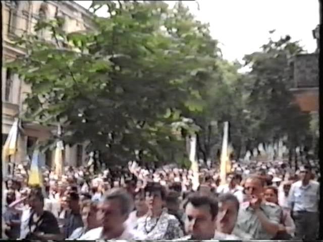 Синьо-жовтий прапор над Києвом - 24 липня 1990 року