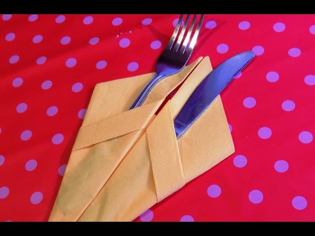 Красиво сложить бумажные салфетки 2. How to fold napkins.