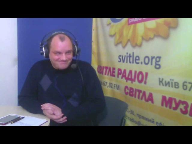 Валентин Опря На Svitle Radio Emmanuil