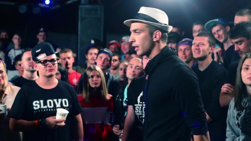 SLOVO:WahaBeat vs. Rassel