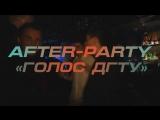 "9 ДЕКАБРЯ 21:30 AFTER PARTY проекта ГОЛОС ДГТУ! ""ON THE ROCKS BAR"""