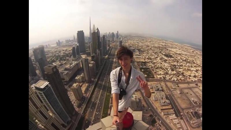 Русский экстрим в Дубае