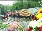 По Харькову пронесли 30 метровую георгиевскую ленту   сюжет объектив но
