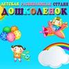 Аниматоры на детский праздник в Бресте