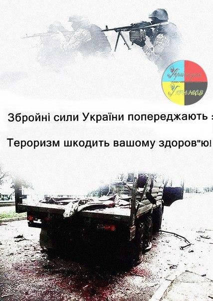 В Станице Луганской разрушен жилой дом из-за прямого попадания мины. В Трехизбенке шел бой, есть потери среди террористов, - Москаль - Цензор.НЕТ 6782