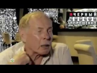 Черный список Порошенко Новые русские сенсации ( 12.09.2015 )