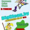 BigClean.by-Уборка,Химчистка,мойка окон в Гомеле