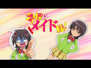 [AnimeOu]Kaichou_Wa_Maid-Sama!_07