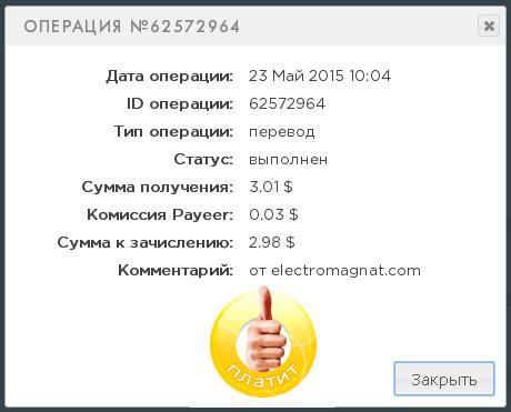https://pp.vk.me/c628229/v628229527/2a6a/H_6KcFgNazw.jpg