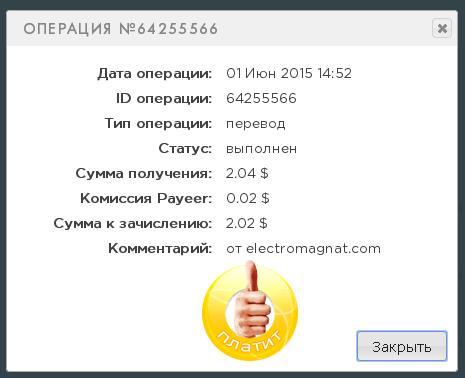 https://pp.vk.me/c628229/v628229527/5483/AEeHyhoPxkA.jpg