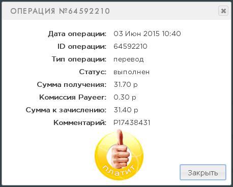 https://pp.vk.me/c628229/v628229527/59d8/Xhp0HlZMVjA.jpg
