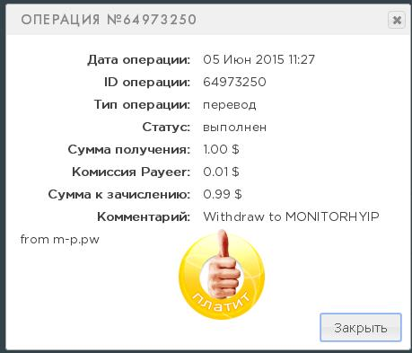 https://pp.vk.me/c628229/v628229527/61ae/90efNEQAkNU.jpg