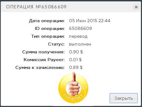 https://pp.vk.me/c628229/v628229527/6478/EqaiX-Sto60.jpg