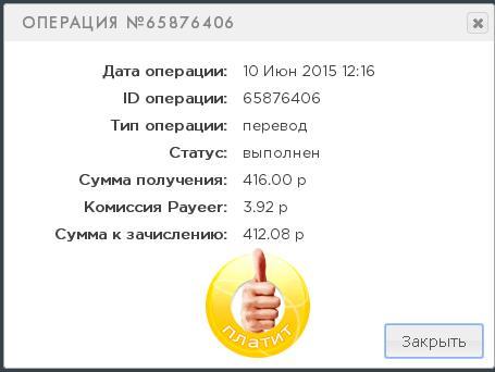 https://pp.vk.me/c628229/v628229527/75bc/TMZFBwJSX2c.jpg