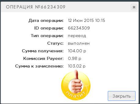 https://pp.vk.me/c628229/v628229527/7b1d/chBynbs8Thc.jpg