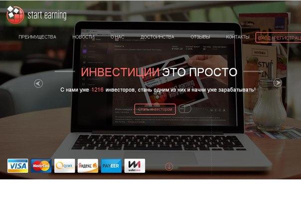 https://pp.vk.me/c628229/v628229527/7f67/SnA6wtQXaxg.jpg