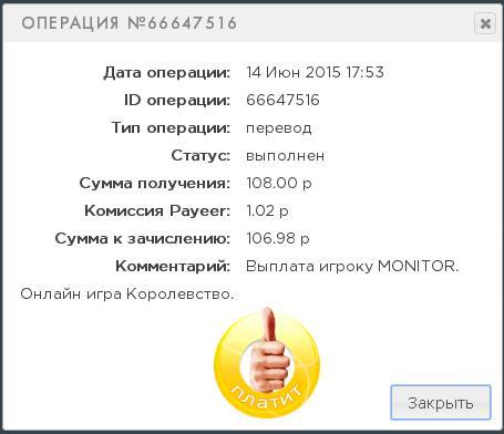 https://pp.vk.me/c628229/v628229527/8190/m7H0_DXypnk.jpg