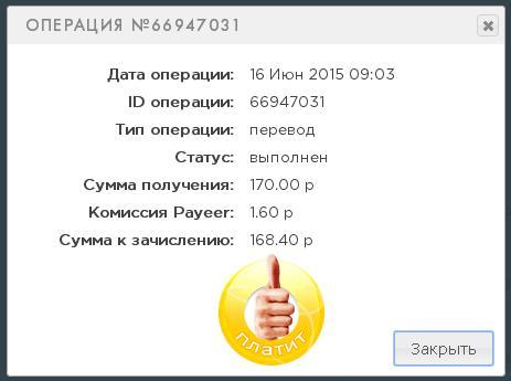 https://pp.vk.me/c628229/v628229527/864c/cyvOz3DYAnk.jpg
