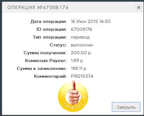 https://pp.vk.me/c628229/v628229527/86e1/UDJLS34KXI0.jpg