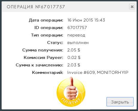 https://pp.vk.me/c628229/v628229527/8717/4A_sYPsu15w.jpg