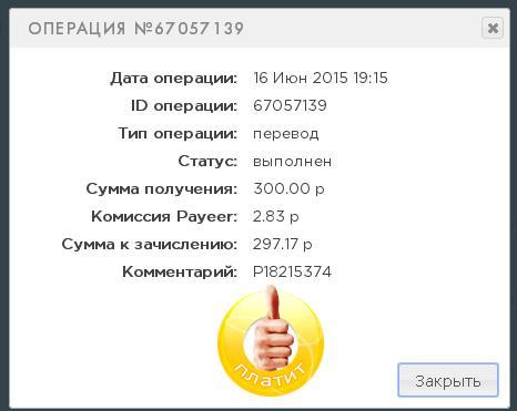 https://pp.vk.me/c628229/v628229527/8828/Br1-kBE_5Vw.jpg