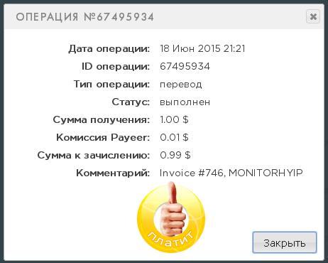 https://pp.vk.me/c628229/v628229527/8de0/yIcz1QwEMjs.jpg