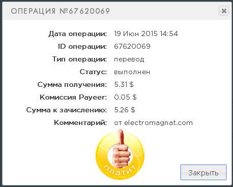 https://pp.vk.me/c628229/v628229527/8fe6/XES5fU-E68c.jpg