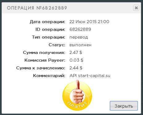 https://pp.vk.me/c628229/v628229527/9a72/s2zl6d-4ifc.jpg