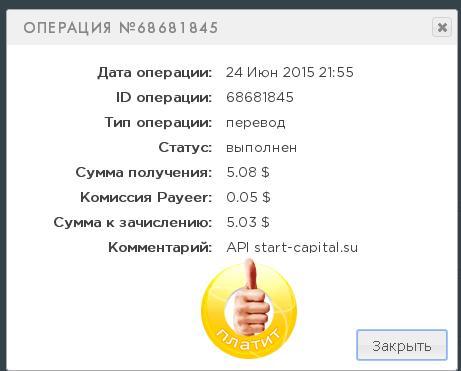 https://pp.vk.me/c628229/v628229527/a01f/a7ZD8PYXsvc.jpg