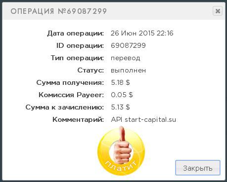 https://pp.vk.me/c628229/v628229527/a710/h_QJlGCDi98.jpg