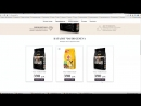 Интернет магазин с нуля 093 Как создать одностраничный сайт на конструкторе PlatformaLP часть 03