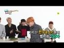 주간아이돌 E229 예고 (방탄소년단) by플로라