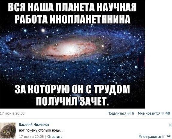http://cs628229.vk.me/v628229586/d53a/RaIjiAfa4-k.jpg