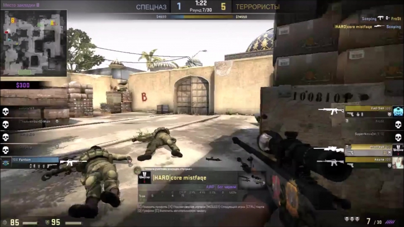 Mistfaqe awp noob sick frags 1337 yolo swag mlg noscope 360 322