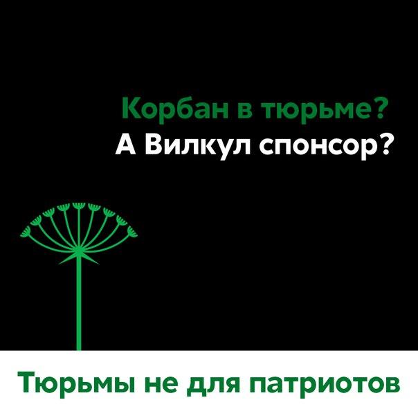 МВД открыло 478 уголовных производств по нарушениям на выборах - Цензор.НЕТ 1839