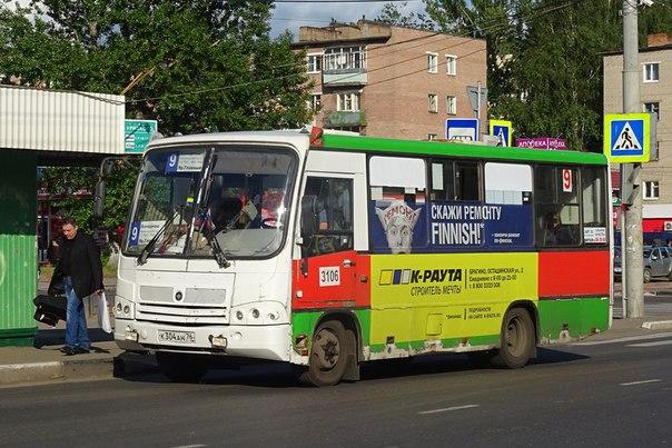 в схему движения автобусов
