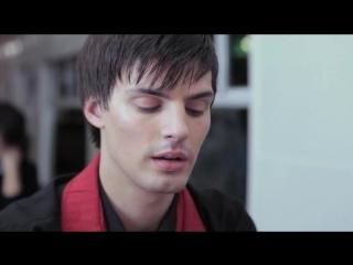 Частоты любви (2013) супер фильм