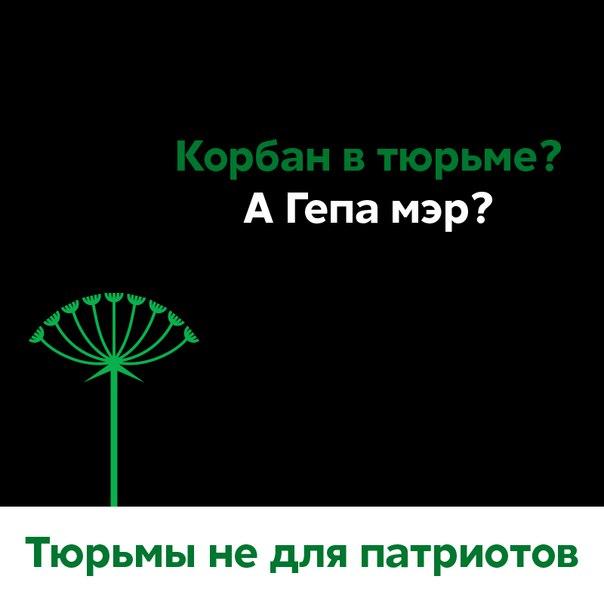 """Осведомительница """"ДНР"""" задержана в Константиновке - Цензор.НЕТ 8809"""